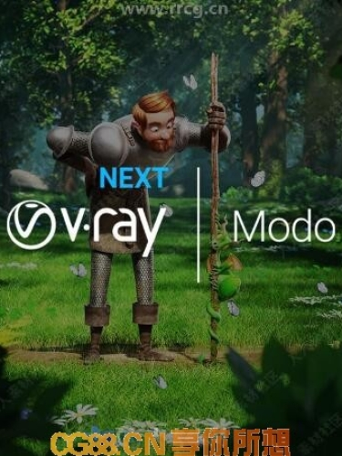 CG88-V-Ray Next渲染器Modo插件V4.12.01版软件插件
